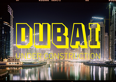 Dubai Under Construction | Fotografie di Architettura
