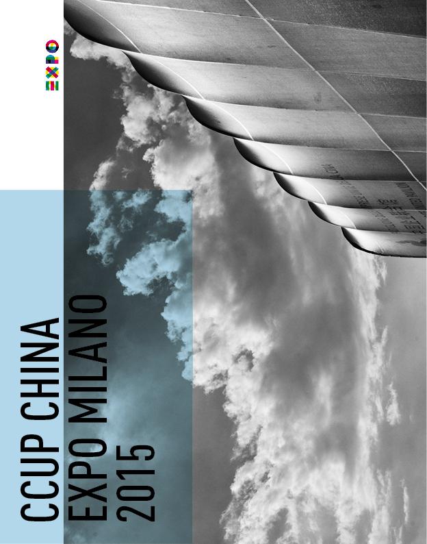 Padiglione CCUP China Expo 2015 Farina ZeroZero