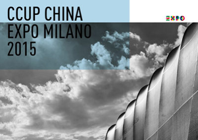 Padiglione China CCUP Expo Milano 2015 | Progettazione grafica del libro