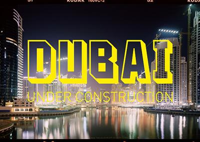 Dubai Under Construction | Progetto Fotografico di Architettura
