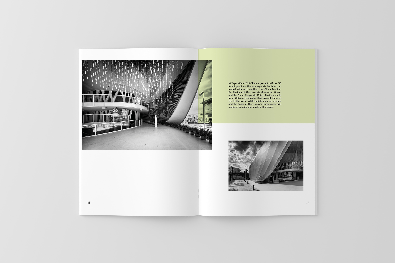 China CCUP Pavilion Expo Milano 2015 | Fotografie di Architettura e Design Book